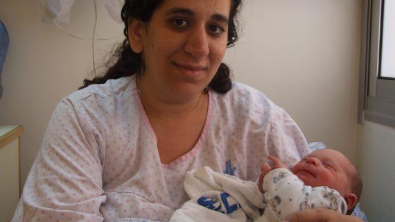 משכב לידה